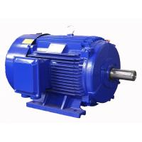 Small industrial marine electric motor three phase with for Totally enclosed fan cooled motor