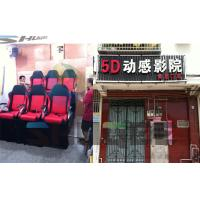 China Dynamic Cinema Seat , 6DOF Platform Motion Theater Chair With Push Back , Electric Shock wholesale