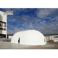 China 25m Special White Portable Customized Ellipse Steel Pvc Event Dome Tent for Outdoor Party wholesale