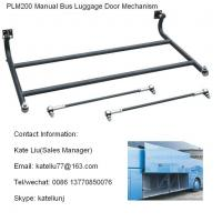 China Manual bus baggage door mechanism(PLM200) on sale