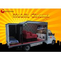 China Multiplayer 6 / 9 / 12 Seats 7D Movie Theater / Theme Park Truck Mobile 5D Cinema wholesale