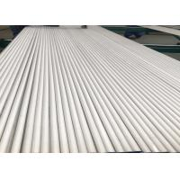 Buy cheap 304 / 304L Stainless Steel Sanitary Tubing Heavy Wall With Good Heat Resistant from wholesalers