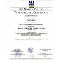 Huisins New Material Technology Co., Limited Certifications
