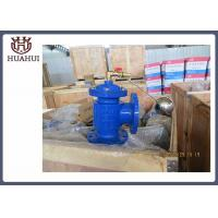 China Angle Type Float Control Valve Flanged Connnection For Water Treatment wholesale