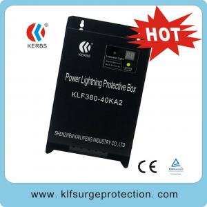 China 380V 40KA Power Lightning protection unit Box with lightning counter wholesale
