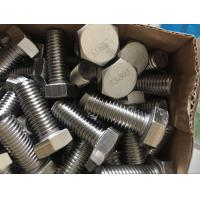 China 254 SMO Duplex Stainless Steel Fasteners UNS S31254 Hex Head Bolt Nut DIN 933 DIN 934 wholesale