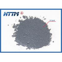 Buy cheap F.S.S.S 10.20 μm Tungsten Carbide Powder Dark Grey used for making carbide products from wholesalers
