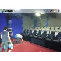 China Multi Person Interactive 7D Movie Theater With Unique Interactive Shooting System wholesale