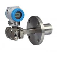China Smart Differential Pressure Level Transmitter wholesale