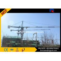 China 4 Ton Topkit Cat Head Tower Crane For Heavy Lifting Construction QTZ5010 wholesale