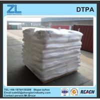 China DTPA acid for water treatment wholesale