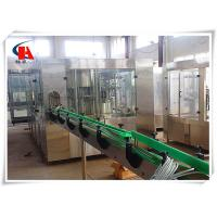 China Ice Tea Automatic Liquid Filling Machine 16000 - 20000BPH Output For Plastic Bottles wholesale