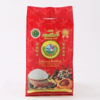 Quality Reusable Laminated BOPP Woven Bags Waterproof Customized Color For Rice Packaging for sale