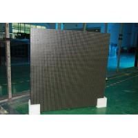 China Advertising Commercial LED Screen wholesale