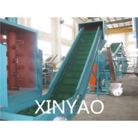 China Carbon steel Belt Conveyor Machine for plastic washing machine on sale