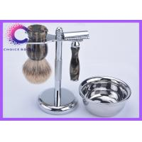 Quality Army Camo Travel Shaving Brush Kit Facial Care Tools with Bowl Safety Razor for sale