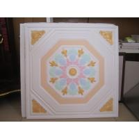 China Glass Fiber Reinforced Gypsum Ceiling Tile 595X595X 9mm on sale