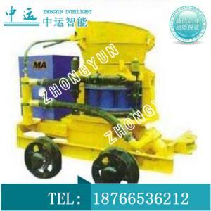China SP10N Putty Spraying Machine wholesale