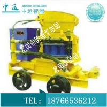 Buy cheap KPS type Wet Spraying Machine from wholesalers