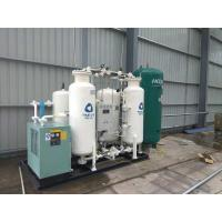 China Energy Saving 1Kw PSA Oxygen Generator All In One 93% Purity For Fish Farming wholesale