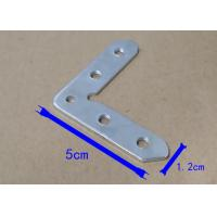 Buy cheap Metal L Shaped Angle Fixing Flat Repair Plates Sign Profile Jointed Bracket from wholesalers