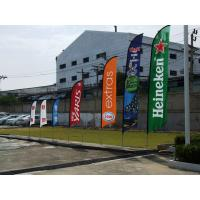 Quality Custom Feather Flags Banner Printing , Decorative Flags For Outside Single Sided for sale