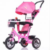China China factory baby tricycle new models with push bar/Tricycle bike for kids wholesale