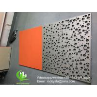 China perforated 3mm metal aluminum cladding panel with powder coated for facade curtain wall solid panel single panel wholesale