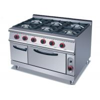 Buy cheap Security Cooking Lines Free Standing Gas Range With 4 / 6 European Burners from wholesalers
