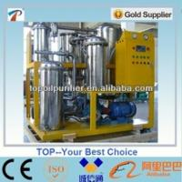 Buy cheap Stainless Steel Phosphate ester fire-resistant oil purifier machine series TYF, from wholesalers