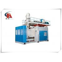 Quality HDPE Plastic Extrusion Blow Molding Machine Ensuring Bigger Clamp Force for sale