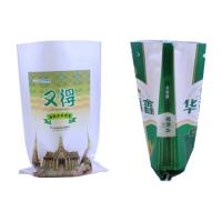 China Double Stitched PP 10Kg Pet Feed Bag , Animal Feed Bag With Bopp Film wholesale