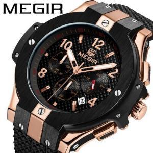 China Megir Men Chronograph Noctilucent Needle  Watch Waterproof 30m Silicone Strap Watches 2050 wholesale