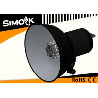 Quality 18000LM 150W Photography Studio Equipment , 5500K photography umbrella lights for sale