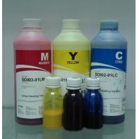 Buy cheap Sublimation Ink from wholesalers