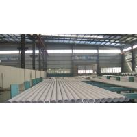 China ASTM A213 Stainless Steel Tube , Stainless Ferritic and Austenitic Alloy Steel Pipes wholesale