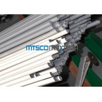 Quality 2507 / 2205 duplex stainless steel tubing ASTM A789 For Sea Water Treatment for sale