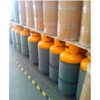 Wholesale N-BUTANE R600 from china suppliers