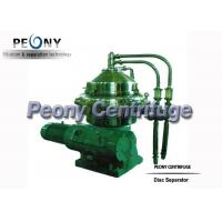China PDSV Low Noise Automatic Separator-Centrifuge / Biodiesel Oil Separator wholesale