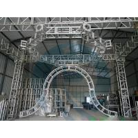 China High corrosion resistance Aluminum stage  truss for move performances wholesale