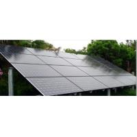 Buy cheap Solar power system for house use 2000W from wholesalers