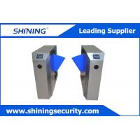 China Fast Speed Security Flap Barrier Gate Anti - Cold With Magnetic Card Control wholesale