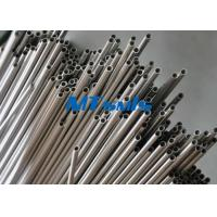 China 3 / 4 Inch S32750 / S32760 Small Diameter Duplex Steel Tube With Rapid Cooling wholesale