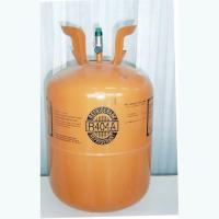 China Mixed refrigerant gas R404a wholesale