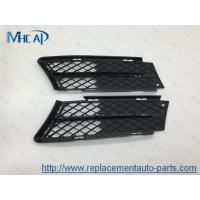 China OEM Replacement Auto Body Parts Custom Car Grilles Protection Ventilation wholesale