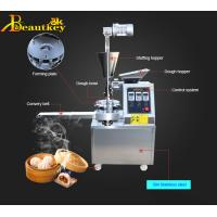 China India / nepal / chinese automatic momo making machine for sale wholesale