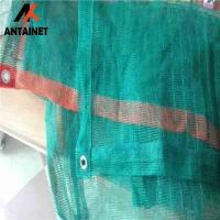 China 100%virginHDPE individual package olive harvest net for olive collecting wholesale