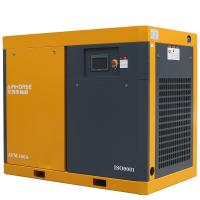 China 50HP 37KW running stably zero failure rate variable frequency drive compressor energy saving air compressor wholesale