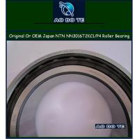 China NTN NN3016 Cylindrical Roller Bearings C3 , Double Row Radial Load Bearing wholesale