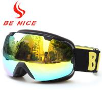Quality High Visibility Gold Mirrored Ski Goggles With Best Peripheral Vision , Customized Logo for sale